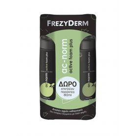 Ac-Norm Active Foam Plus - Frezyderm 150ml & Δώρο 80ml - Frezyderm