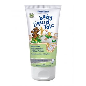 Baby Liquid Talc -Frezyderm 150ml -PharmacyStories