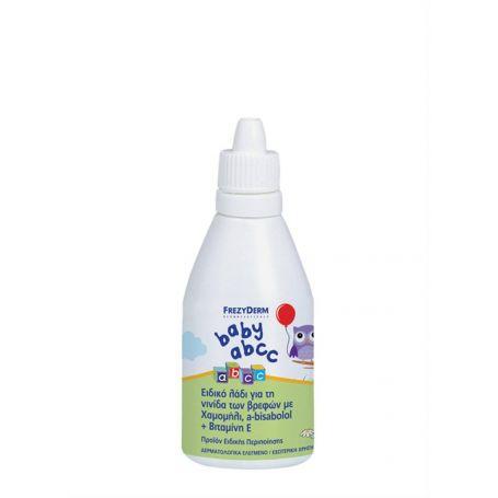 Baby A.B.C.C. -Frezyderm 50ml -PharmacyStories