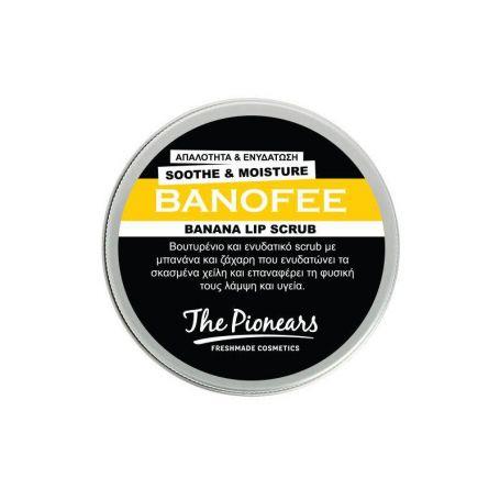 Lip Scrub Banofee - The Pionears 30ml - The Pionears