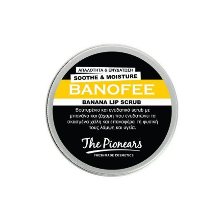 Lip Scrub Banofee - The Pionears 30ml PharmacyStories