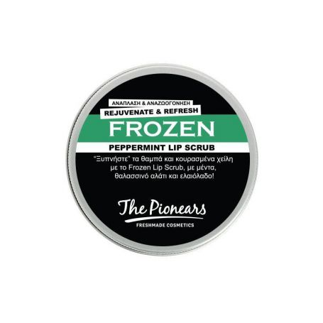 Lip Scrub Frozen- The Pionears 30ml -PharmacyStories