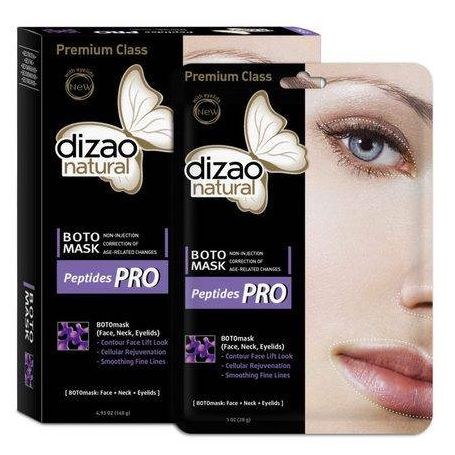 Dizao Natural Boto Mask Peptides PRO 1τεμ - Dizao Natural