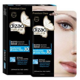 Dizao Natural Hyaloronic Wrinkle Filler 3D Boto Mask 28gr 1τεμ - Dizao Natural