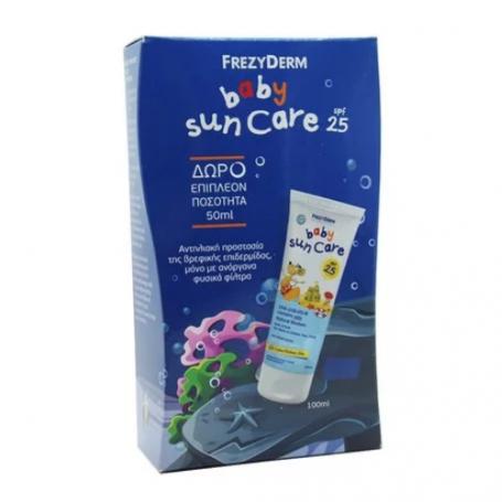 Baby Sun Care SPF25 100ml + 50ml Frezyderm - Frezyderm