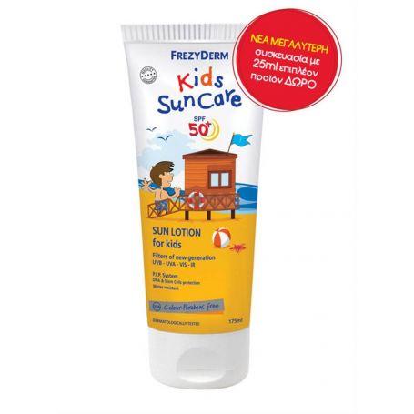 Kids Sun Care SPF 50+ Frezyderm 175ml - Frezyderm