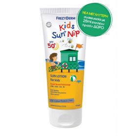 Kids Sun + Nip SPF 50+ Frezyderm 175ml -Pharmacystories