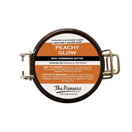 Peachy Glow - The Pionears 200ml - The Pionears