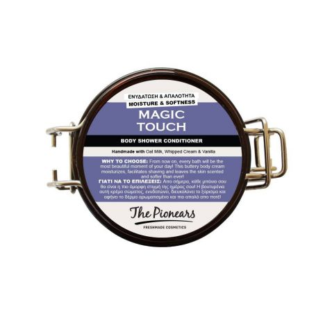 Magic Touch - The Pionears 200ml -Pharmacystories