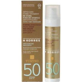 Korres Αντιηλιακή Κρέμα Προσώπου Κόκκινο Σταφύλι με Χρώμα SPF50 50ml - Korres