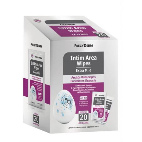 Intim Area Wipes 20 Φακελάκια Frezyderm -PharmacyStories