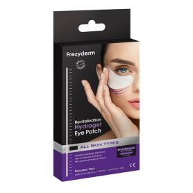 Frezyderm Revitalization Hydrogel Eye Patch 8τμχ  -PharmacyStories