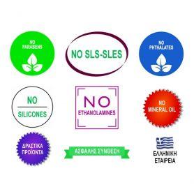 Αντηλιακή κρέμα ημέρας SPF30 με Χρυσό Φύκι & 100% φυσικά φίλτρα προστασίας 50ml