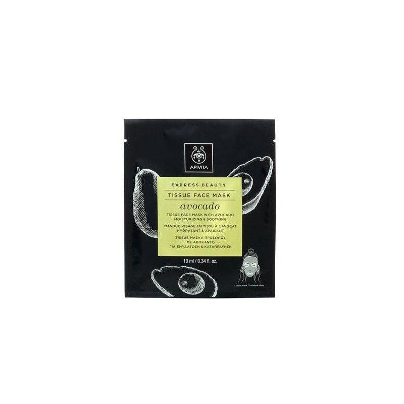 Apivita Express Beauty Tissue Face Mask Μάσκα Προσώπου με Αβοκάντο για Ενυδάτωση & Καταπράϋνση 10ml - Apivita