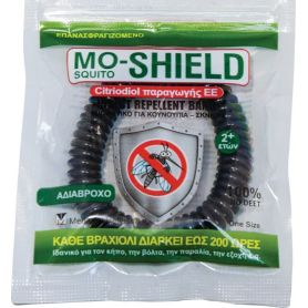Menarini Mo-Shield 1τμχ Μαύρο - Menarini