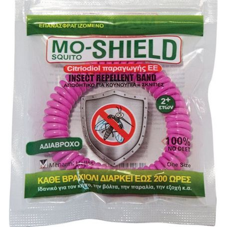 Menarini Mo-Shield 1τμχ Φούξια -Pharmacystories