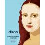 Dizao Charcoal Bubble Face Mask 1τεμ-pharmacystories