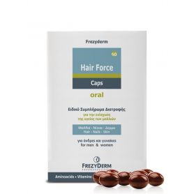 Frezyderm Hair Force 60 κάψουλες - Frezyderm
