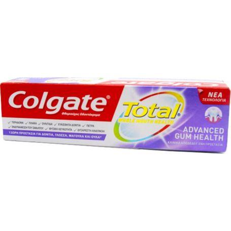Colgate Total Advanced Gum Health 75ml -pharmacystories