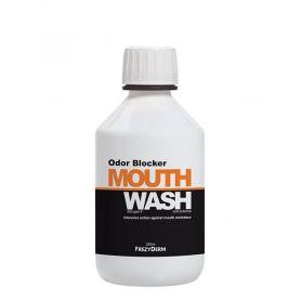 Frezyderm Odor Blocker 250ml - Frezyderm