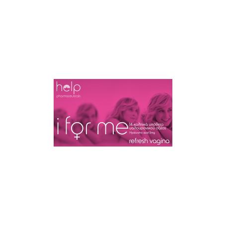 Help I For Me oluves 7τμχ -