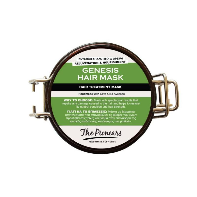 Genesis Hair Mask -The Pionears 200ml - The Pionears