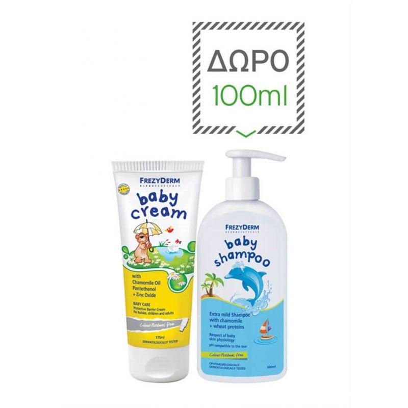 Frezyderm Baby Cream 175ml Mε Δώρο 100ml Baby Shampoo - Frezyderm