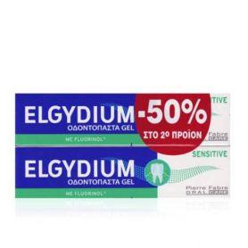 Elgydium Sensitive 2 x 75ml - Pierre Fabre
