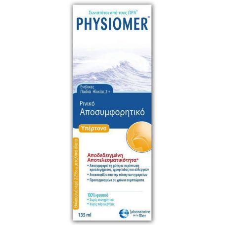 Physiomer Hypertonic Nasal Spray 135ml από 2 Ετών -pharmacystories