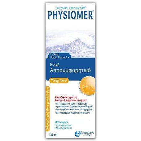 Physiomer Hypertonic Nasal Spray 135ml από 2 Ετών - Physiomer