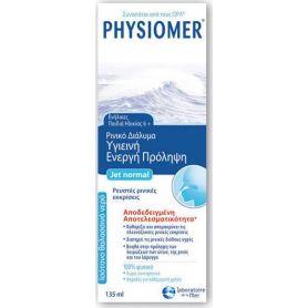 Physiomer Normal 135ml από 6 Ετών -pharmacystories