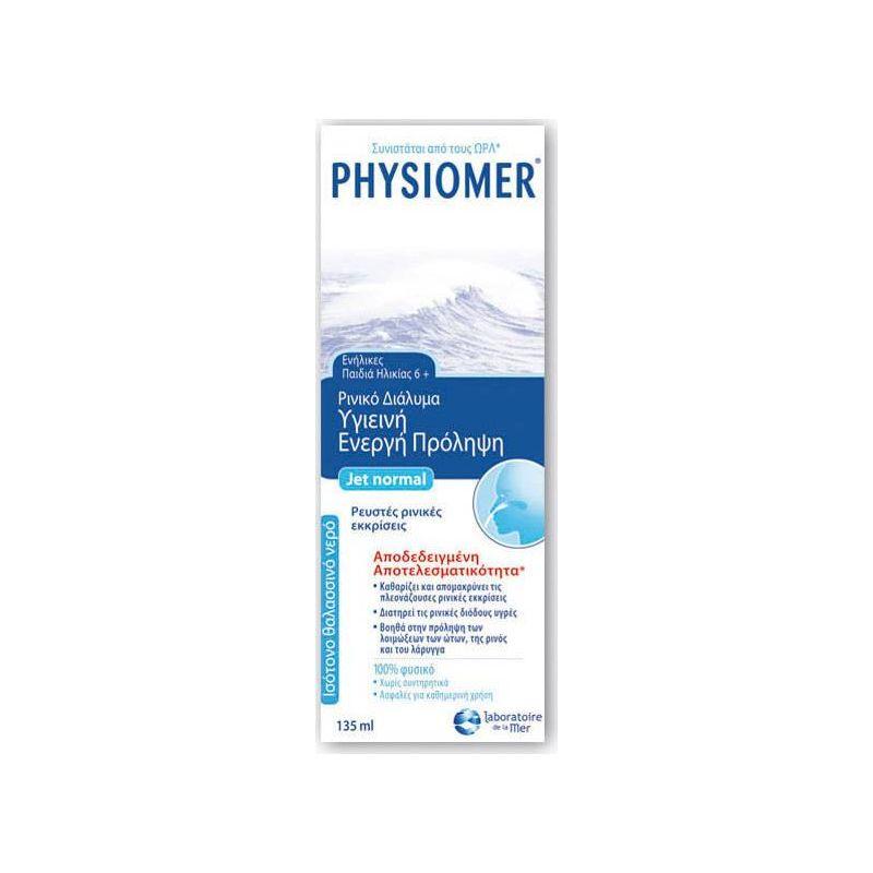Physiomer Normal 135ml από 6 Ετών - Physiomer