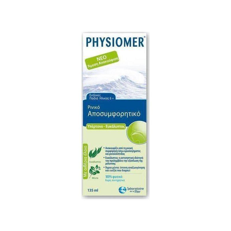 Physiomer Hypertonic Eucalyptus 135ml από 6 Ετών - Physiomer