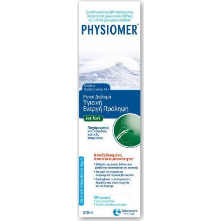 Physiomer Fort 210ml από 10 Ετών -pharmacystories