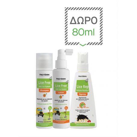 Frezyderm Lice Free Set & Lice Rep Extreme Repellent Spray 80 ml-pharmacystories