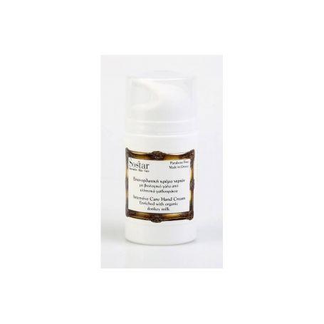Sostar Επανορθωτική Κρέμα Χεριών με Γάλα Γαϊδούρας 75ml -pharmacystories