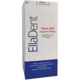 EllaDent Perio 020 250ml - EllaDent