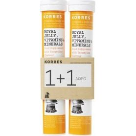 Korres Royal Jelly Vitamins & Minerals, 1+1 Δώρο, 2x18eff tabs -pharmacystories