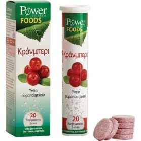 Power Health Cranberry 20 αναβράζοντα δισκία -pharmacystories