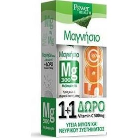 Power Health Magnesium 300Mg + Δωρο Vitamin C 500Mg 20+20 tabs -pharmacystories