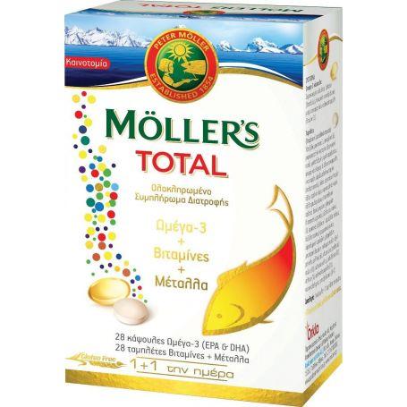 Moller's Total 28 ταμπλέτες & 28 κάψουλες - Moller's