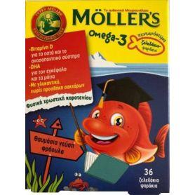 Moller's 36 μασώμενες ταμπλέτες Φράουλα-pharmacystories