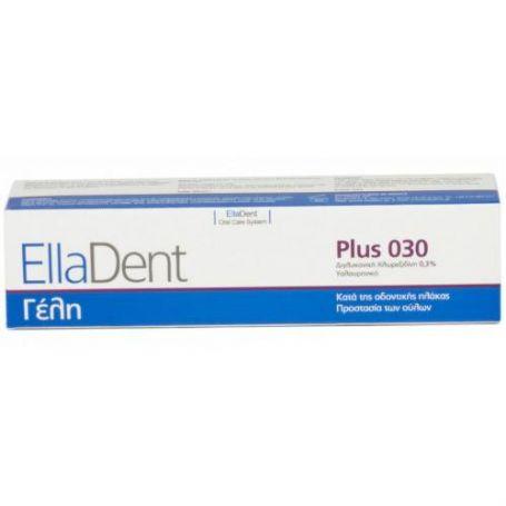 EllaDent Plus 30 Gel 30ml - EllaDent