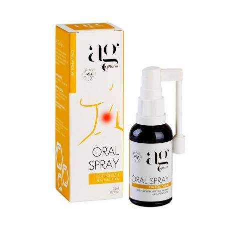 Ag Pharm Oral Spray με Πρόπολη & Μαστίχα 30ml Πρόπολη - Ag pharm