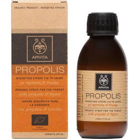 Apivita Propolis με Πρόπολη & Θυμάρι 150ml - Apivita