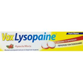 Boehringer Ingelheim Vox Lysopaine Φράουλα Μέντα Φράουλα 18παστίλιες - Boehringer Ingelheim