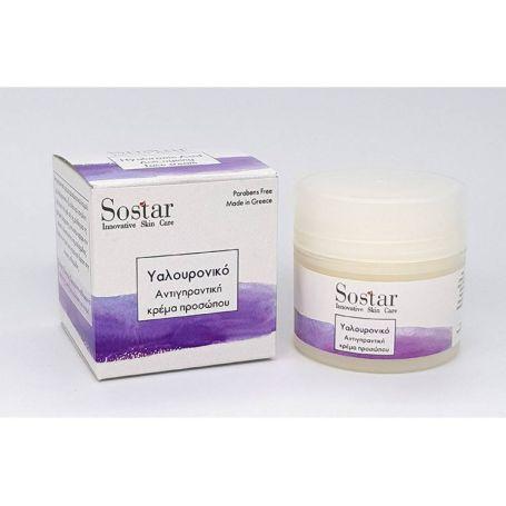 Sostar Focus Αντιγηραντική Κρέμα Προσώπου Με Υαλουρονικό Οξύ 50ml - Sostar