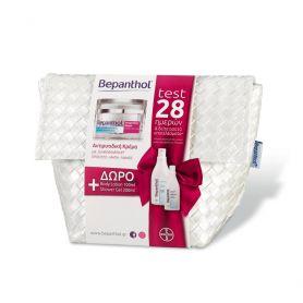 Bepanthol Αντιρυτιδική Κρέμα για Πρόσωπο-Μάτια-Λαιμό 50ml + Body Lotion 100ml + Shower Gel 200ml-pharmacystories