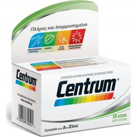 Centrum A to Zinc 30 ταμπλέτες - Centrum