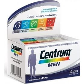 Centrum MEN A to Zinc - Πολυβιταμίνη για Άνδρες, 30 tabs - Centrum